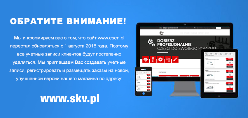 skv.pl
